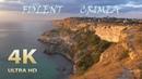 The cape Fiolent Amazing Crimea Nature relaxation film 4К UHD