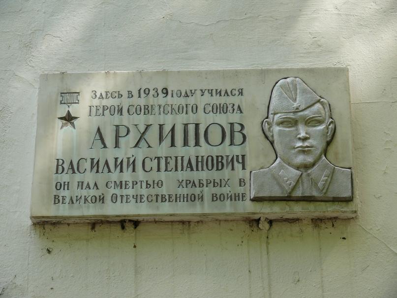 ВАСИЛИЙ СТЕПАНОВИЧ АРХИПОВ, изображение №11