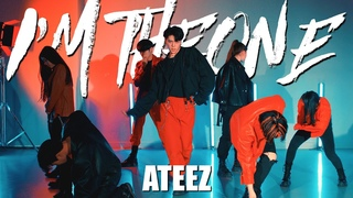 ATEEZ (에이티즈) – I'm The One (불놀이야) [FULL COVER DANCEㅣPREMIUM DANCE STUDIO]