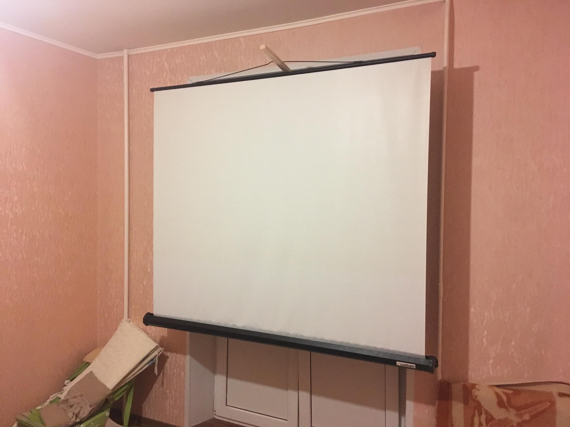 Купить домашний кинотеатр !Проектор на | Объявления Орска и Новотроицка №1118