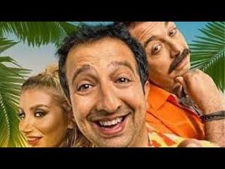 Bekar Bekir Full Film izle | Vizyon Film | Hemen İzle Yerli Filmler Türk Komedi Filmleri