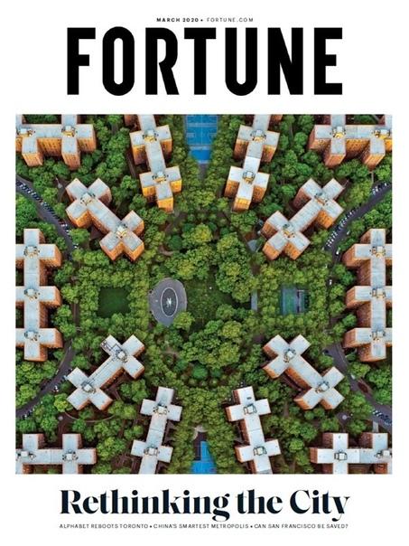 2020-03-01 Fortune