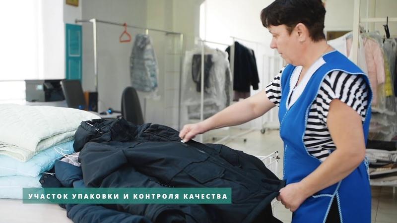 Экскурсия по производству химчистки Белиссимо в Кирове