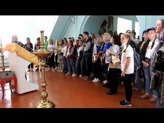 Слет Старшеклассников...Экскурсия по храму 14 сентября. Волонтеры
