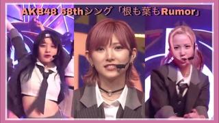 [HD] AKB48 58th single Ne mo Ha mo Rumor/ 根も葉もRumor