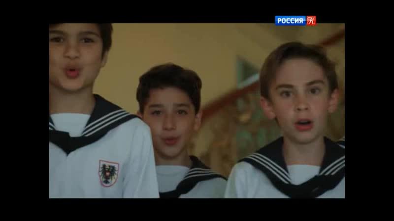 Венский хор мальчиков Абсолютный слух Эфир от 06 12 2017 ТК Культура