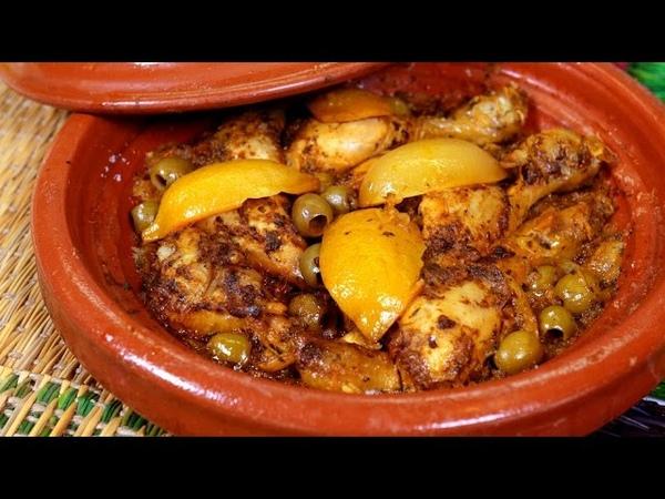 Chicken Tagine Mchermel طاجين الدجاج مشرمل - CookingWithAlia - Episode 409