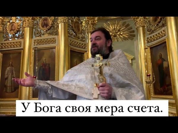 Вера она из другого мира Протоиерей Андрей Ткачёв