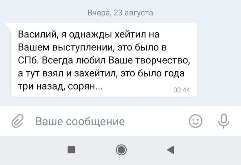 Василий Васин: Ну а что ответить на такое?