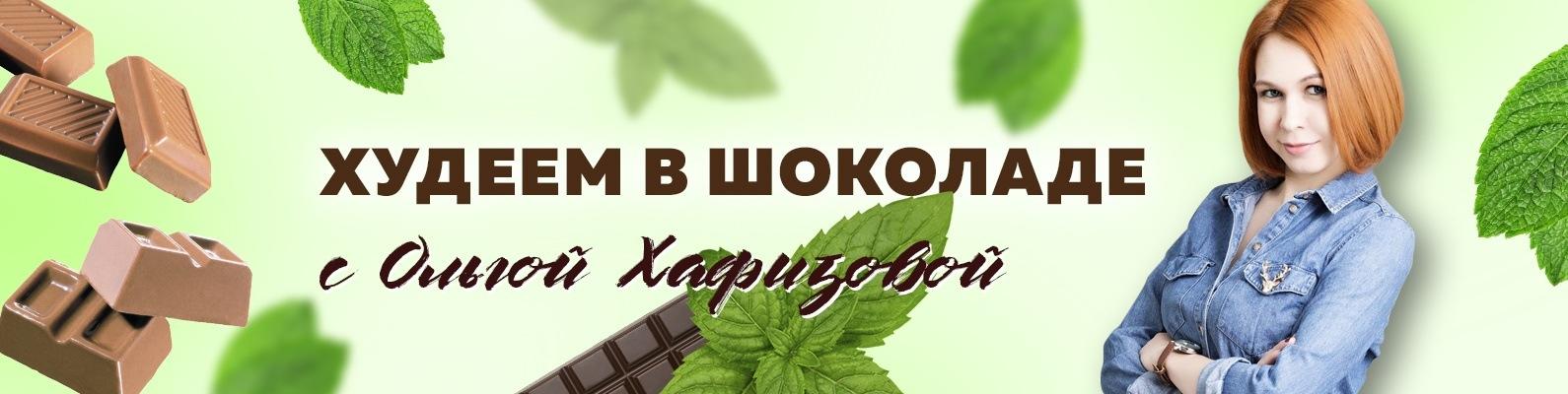 от зеленого чая худеют уфа