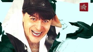 Виктор КОРОЛЕВ - ПОПУРРИ (dj premial birthday's remix)