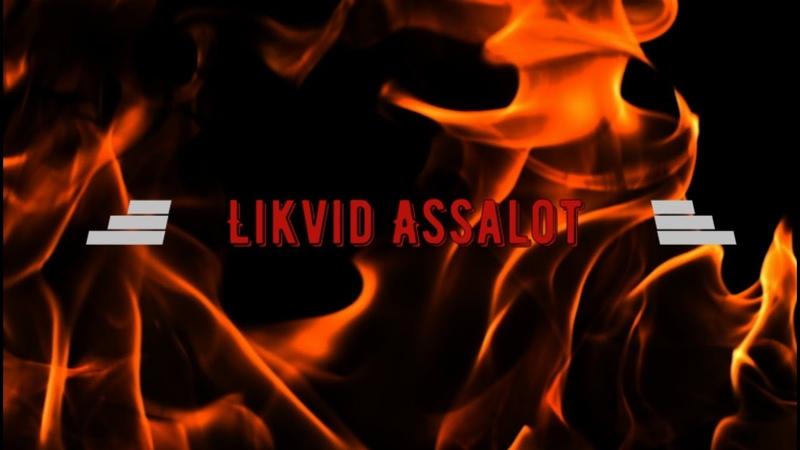 Новый проект Likvid Assalot