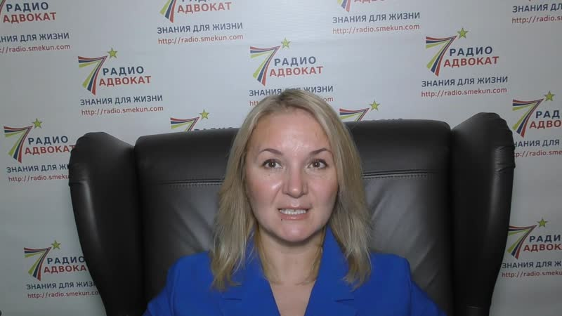Семейный юрист авторский курс Марии Смекун