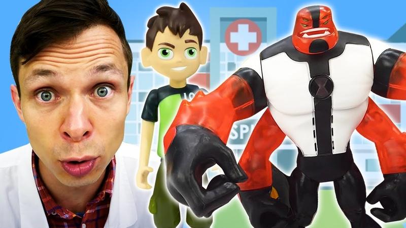 Супергерои Бен 10 и Кевин в Мегаклинике Игры в Доктора и больницу для игрушек Видео игры Бен Тен
