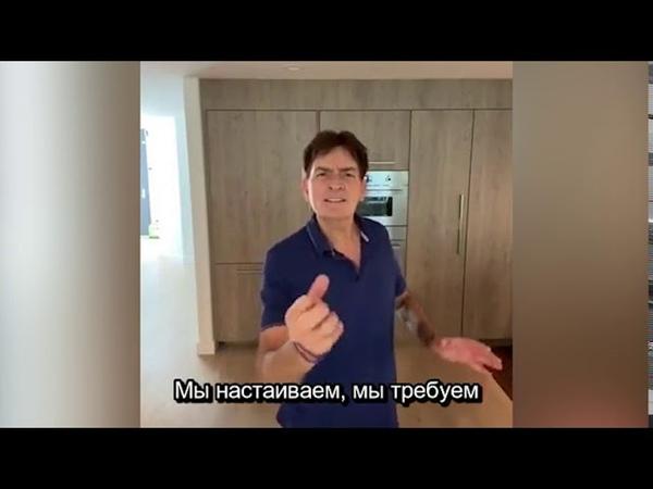 Дольф Лундгрен, Чарли Шин и Винни Джонс записали видео в поддержку Максима Шугалея