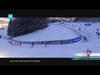 Росгвардейцы встали на лыжи в поддержку Александра Большунова