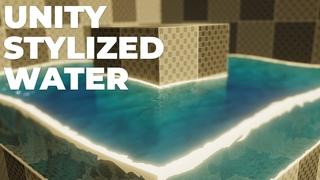 Unity URP Stylized Water Shader