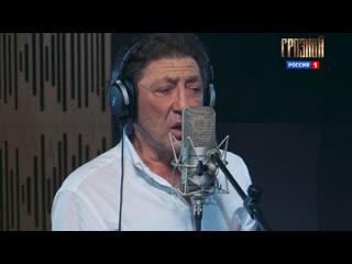 Эксклюзивный клип на новую песню Григория Лепса «Небеса» — Россия 1