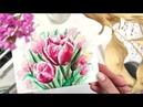 Весенний букет акварелью