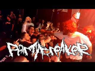 Partybreaker -  (live Smena)