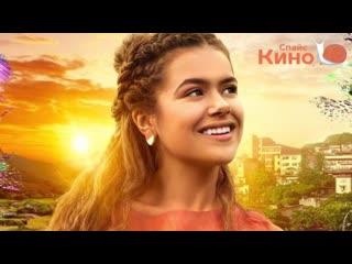 Два отца (2021, Бразилия) драма, комедия, семейный; dub, sub; смотреть фильм/кино/трейлер онлайн КиноСпайс HD
