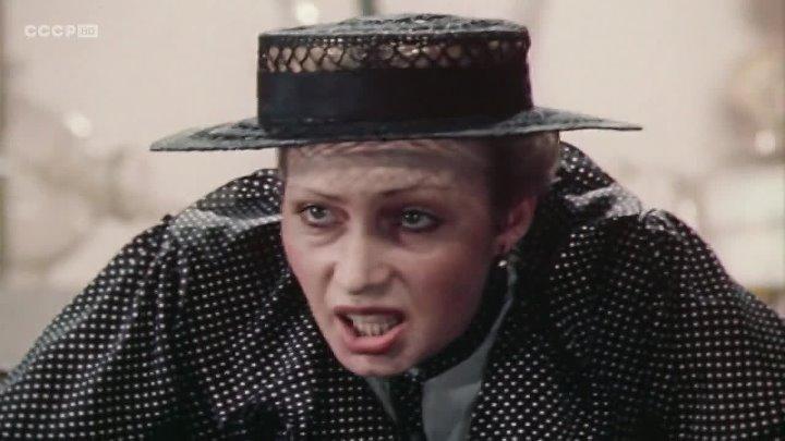 Пеппи Длинный Чулок 1984