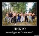Фотоальбом Андрея Каткова