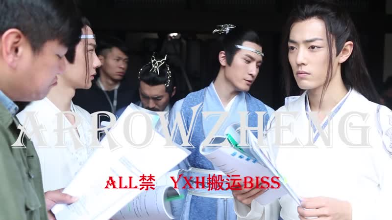 The Untamed BTS Xiao Zhan Wang Yibo others Cloud Recesses indoors