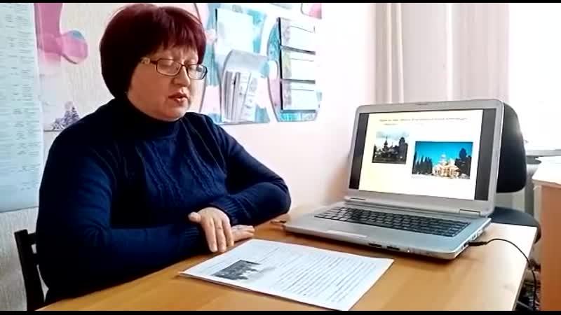 МБДОУ Детский сад №3 г Калачинска Белозерова Елена Александровна воспитатель