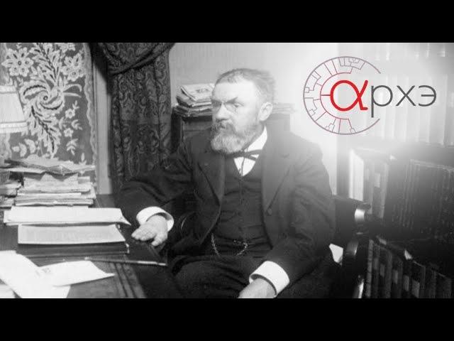 Андрей Гасилин Интуитивизм Анри Пуанкаре опыт биографической реконструкции