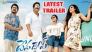 Devadas Movie Latest Trailer || Devadas Movie Comedy Trailer || Akkineni Nagarjuna, Nani, Rashmika