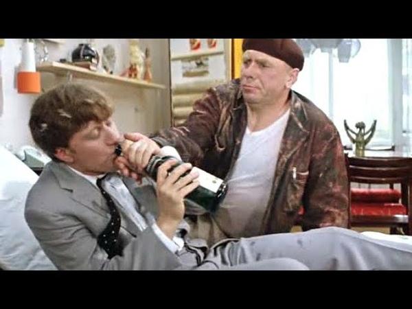 Хватит! Шампанское по утрам пьют или аристократы или дегенераты!