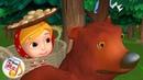 Маша и медведь. Музыкальная сказка С ХОРОШИМ КОНЦОМ для малышей. Наше всё!