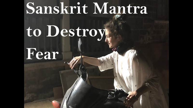 💎Powerful Sanskrit Mantra to Destroy Fear 💧Śatāṅgāyurmantraḥ from Mārkaṇḍeyapurāṇa 💎