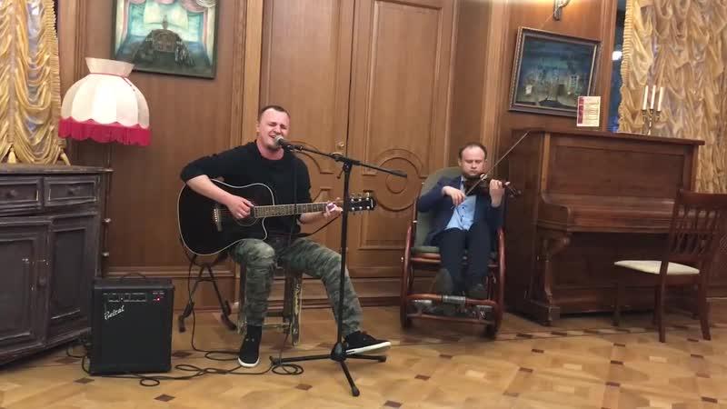 Владимир Рочев и Скрипка Платова (Ночь в театре 2019)