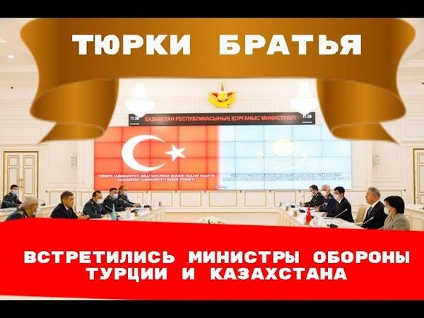Аскар Мамин принял министра обороны Турции