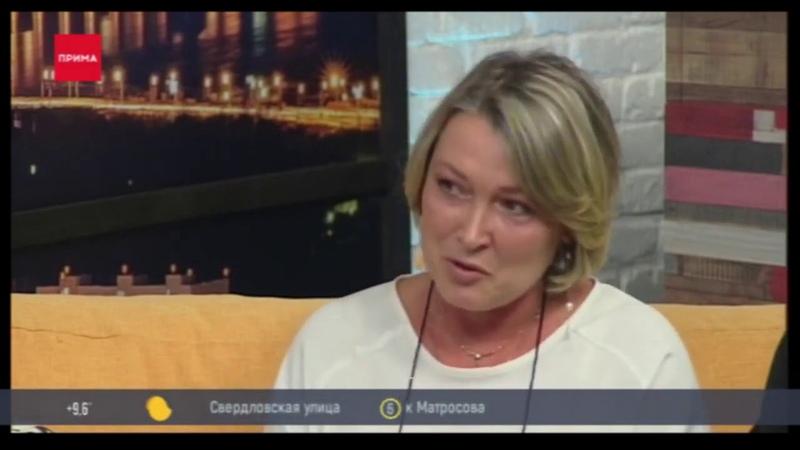 СТС-Прима, Как попасть на сцену оперного театра, В. Цюпа, Н. Цюпа