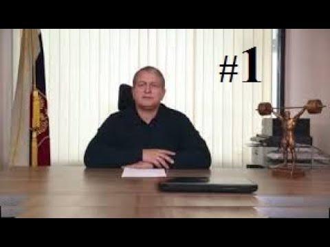 20 10 2020 В КЛОКОВ часть 1 Президент ФТАР Взгляд изнутри