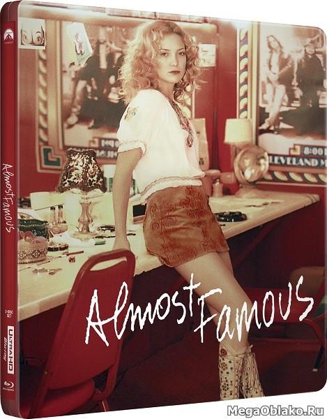Почти знаменит (Расширенная версия) / Almost Famous (Extended Cut) (2000)   UltraHD 4K 2160p