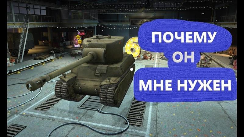 M6A2E1 ‹‹‹ Гуси гуси га га га улетели на юга ‹‹‹ WoT Blitz