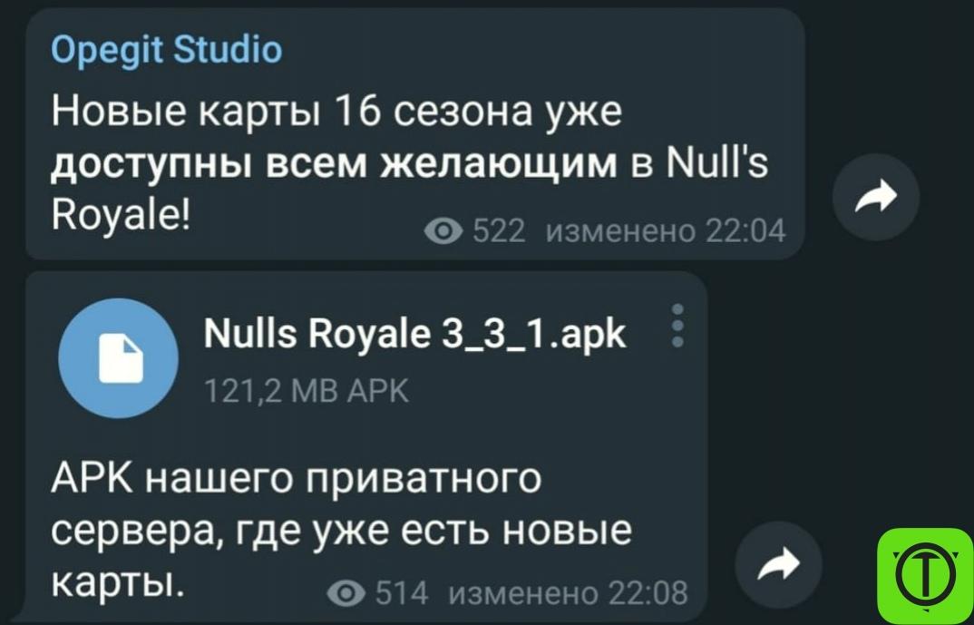 На нашем сервере Null's Royale добавлены новые карты: