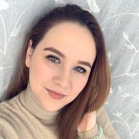 Александра Лавицкая