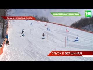 На Свияжских холмах состоялся фестиваль по горнолыжному спорту на Кубок президента Татарстана