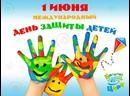 «Взгляд снизу» на «День защиты детей» / Вечерний Ургант