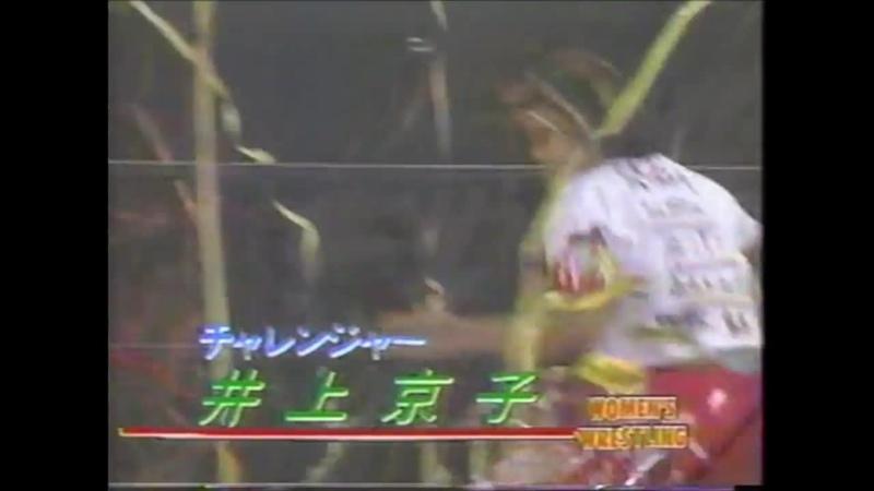 WH | АЖВ. АЖВ Ота Вард Чампион Ледженд 1996. Акира Хокуто Мима Шимода vs Double Inoue (Киоко Иноуэ, Такако Иноуэ)