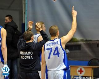 Сайт баскетбольный клуб динамо москва официальный сайт любительский стриптиз в баре