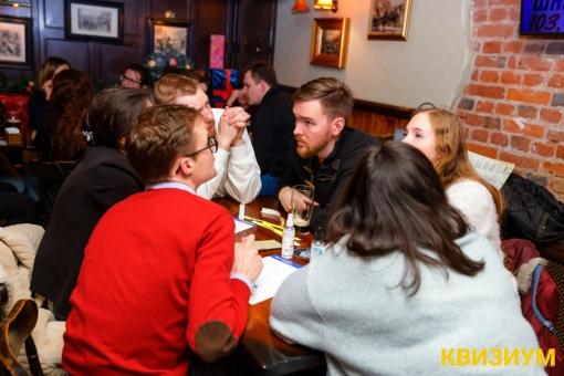 «12.01.21 (Tipsy Pub)» фото номер 116