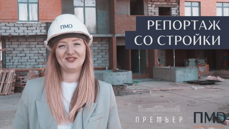 Обзор 3К квартиры в квартале Премьер
