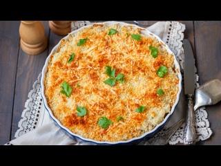 🍲 Гратен из цветной капусты с сыром (на молоке) — видео рецепт простой и вкусной запеканки