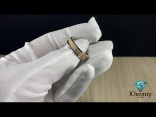 Кольцо мужское обручальное с бриллиантами